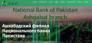 National Bank of Pakistan Closing Turkmen Branch. What Does This Mean for TAPI Gas Pipeline?